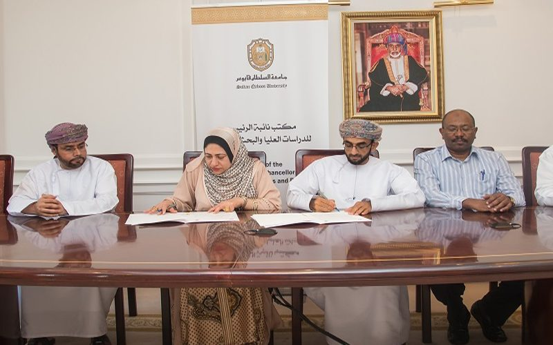 SQU, University of Nizwa to Enhance Ties