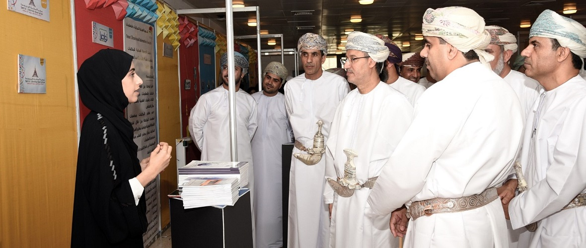 Forum Highlights Role of Information Specialists in Smart Society