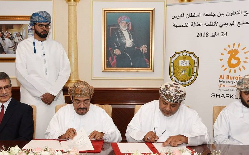 SQU, Al Buraimi Solar Energy Systems Sign Cooperation Program