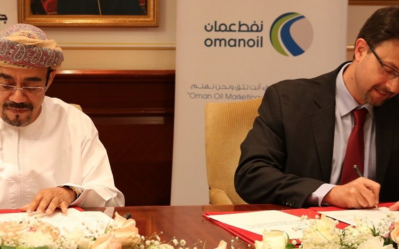 SQU, Oman Oil Marketing Company Sign Sponsorship Agreement