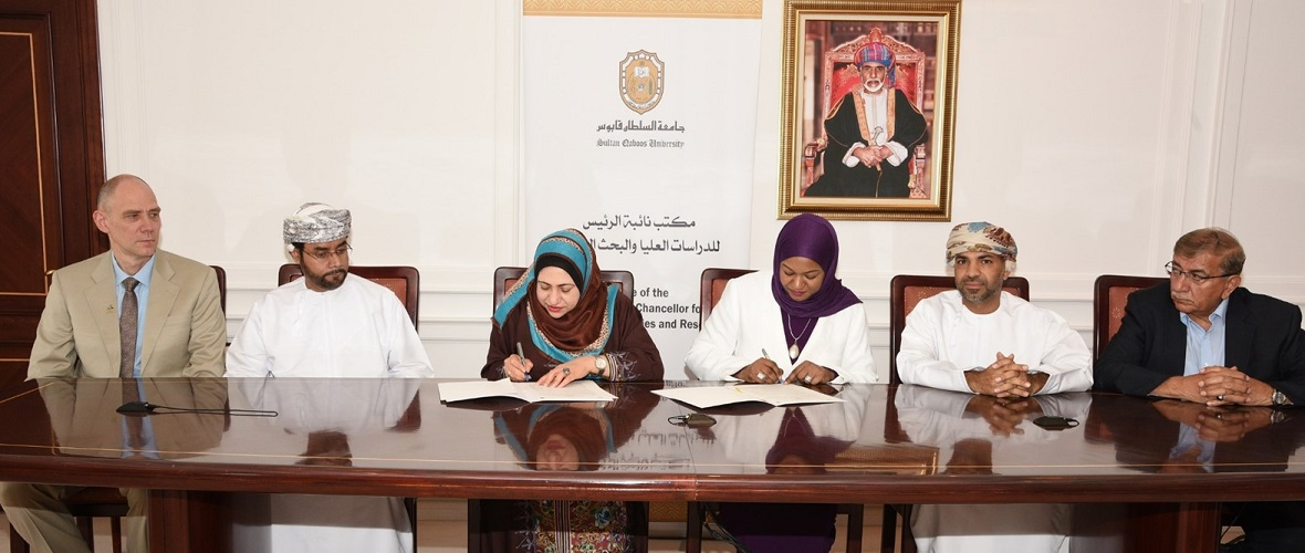 SQU Signs Research Cooperation Program with OAPGRC