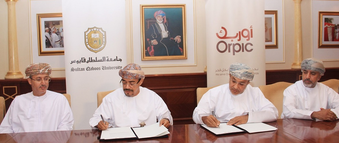 SQU, Orpic Sign LoA for Funding Engineering Design Lab