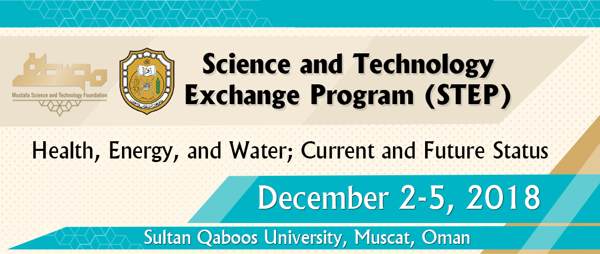 Science and Technology Exchange Program (STEP 4)