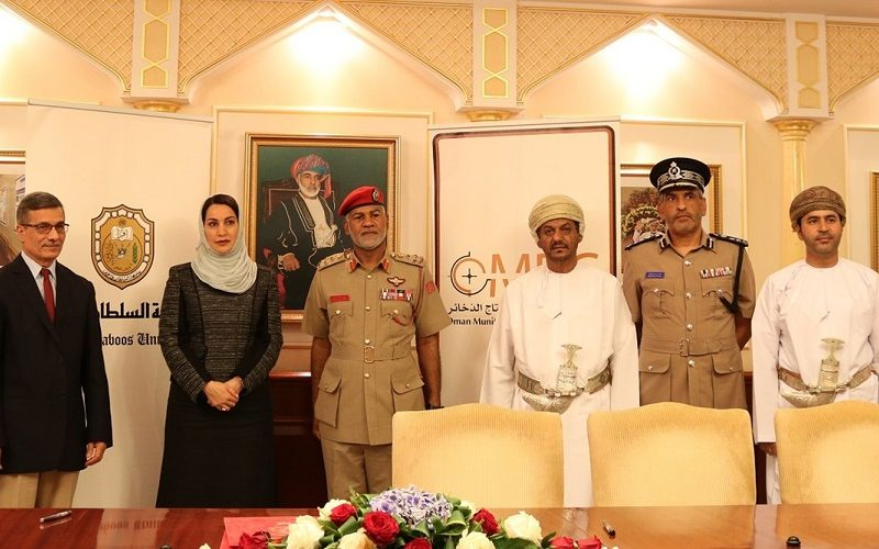 SQU, Oman Munition Production Company Sign Cooperation Program