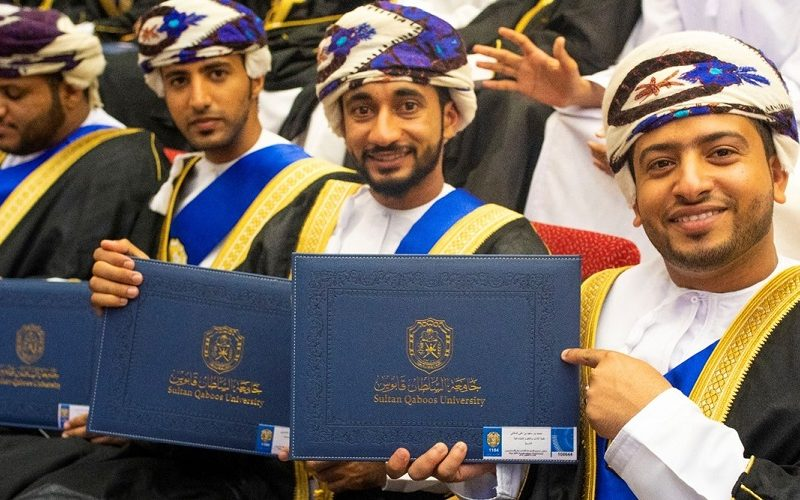 1651 Students Receive Their Degrees at Inspiring Graduation Ceremony