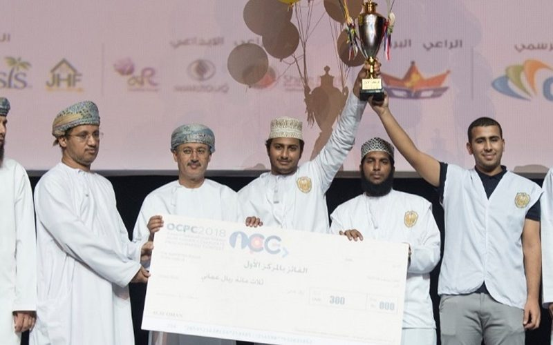 ACM-OCPC: SQU Teams Bag First and Third Prizes