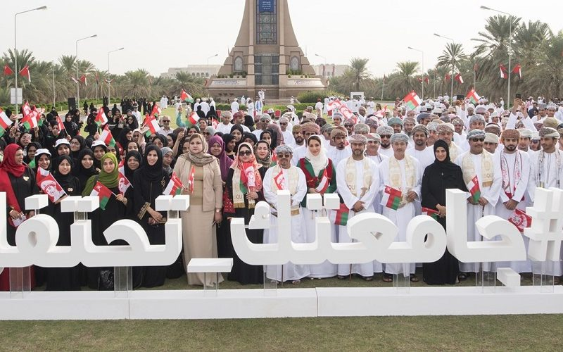 """Your University Celebrates"" 48th National Day"