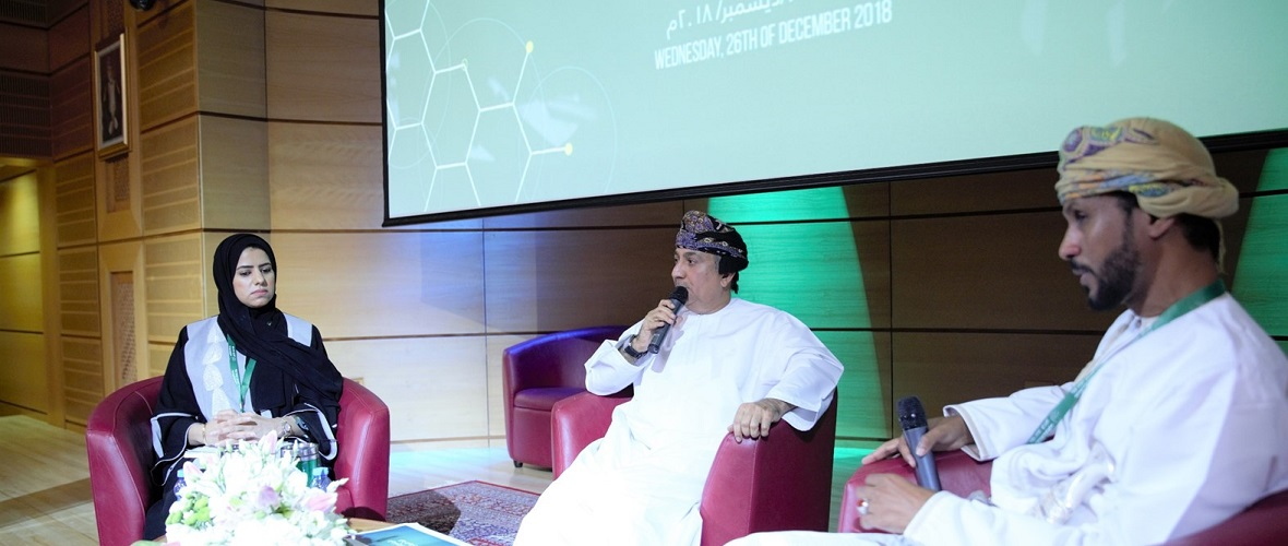 SQU holds the 2nd Customer Services Forum