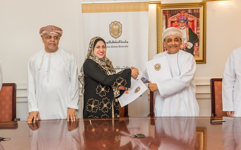 SQU Signs Letter of Intent with Salalah Methanol