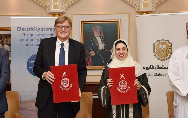 SQU, RAP-Green Sign Cooperation Agreement