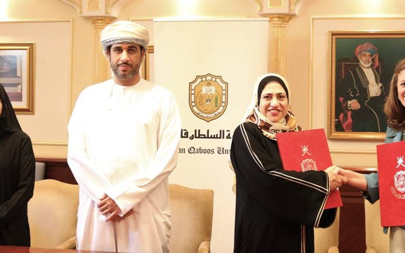 Green Climate Readiness Support: SQU, FAO Sign LoA