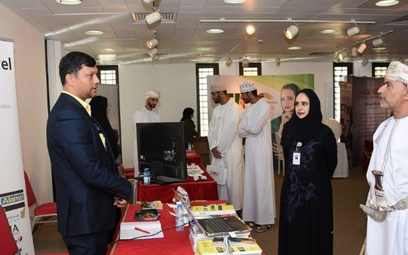 Mazaya Exhibition Showcases Special Offers for Employees