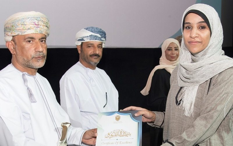 SQU Honours 520 Outstanding Students