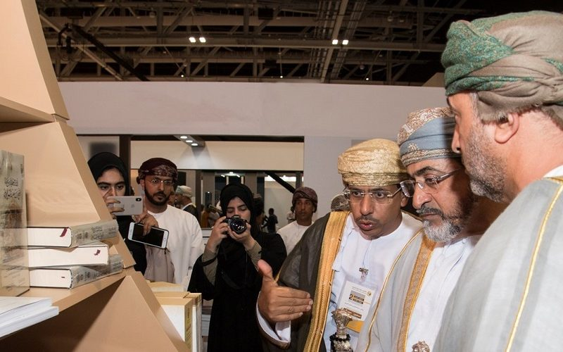 SQU at Muscat Book Fair