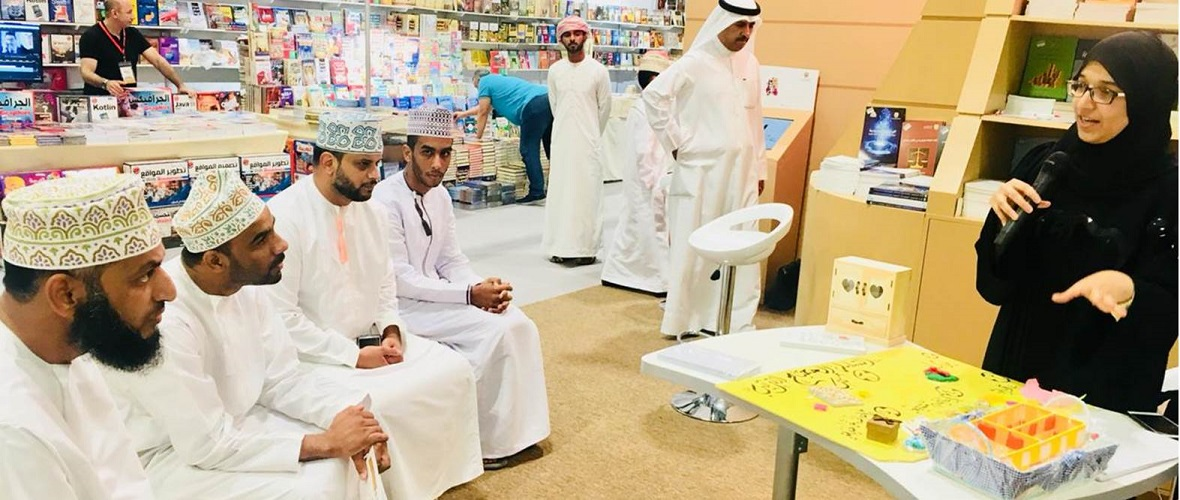 SQU at Muscat International Book fair