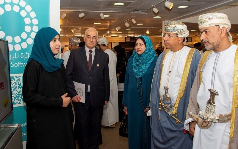 Efforts to Support FOSS in the Sultanate Hailed