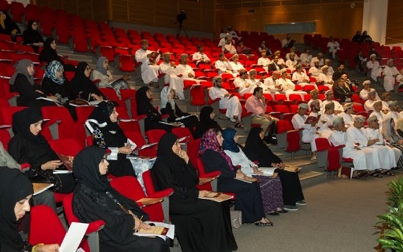 SQU Hosts Forum on Research Projects Funded by HM Trust Fund