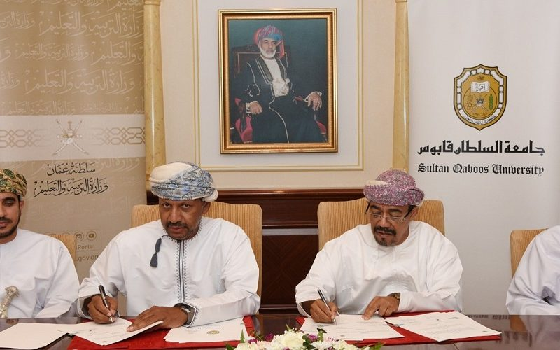 SQU, Ministry of Education Sign Cooperation Program