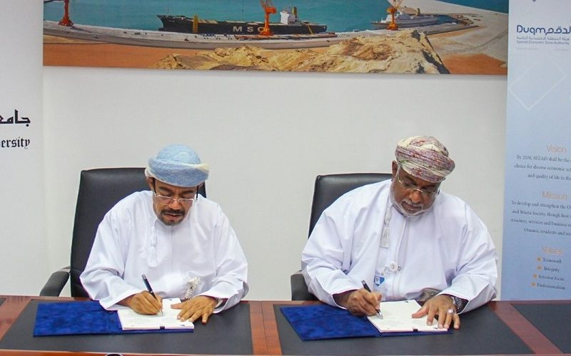 SQU to Set up Research Centers in Duqm