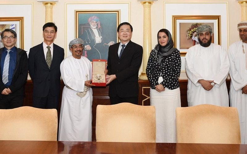 SQU, Taiwanese University Discuss Ties