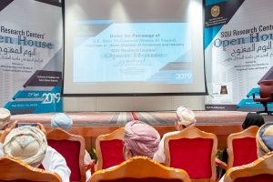 Open House of SQU's Research Centers