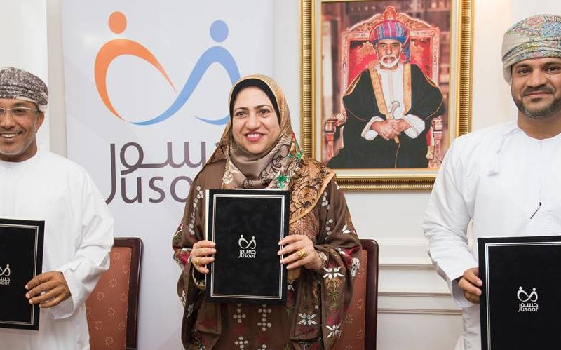 SQU, Jusoor, Orpic Sign Cooperation Program