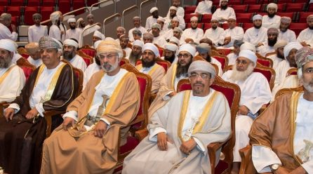 Forum Highlights Role of Islamic Banks
