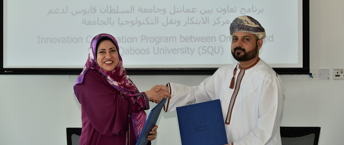 SQU, Omantel Join Hands to Foster Innovation in Oman