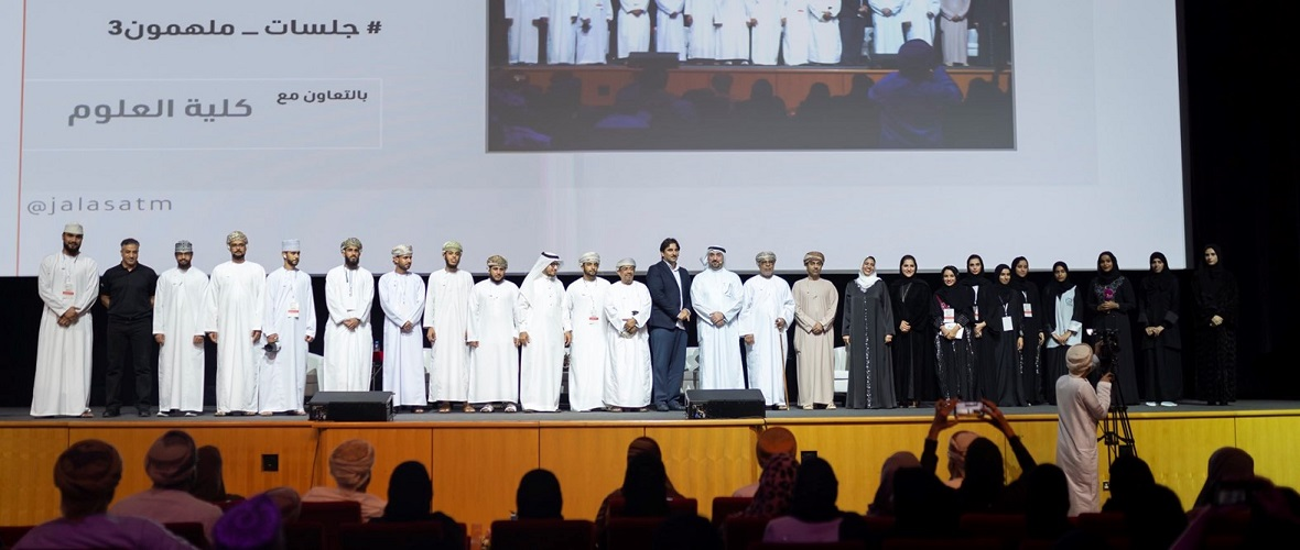SQU holds 'Inspirers' Session
