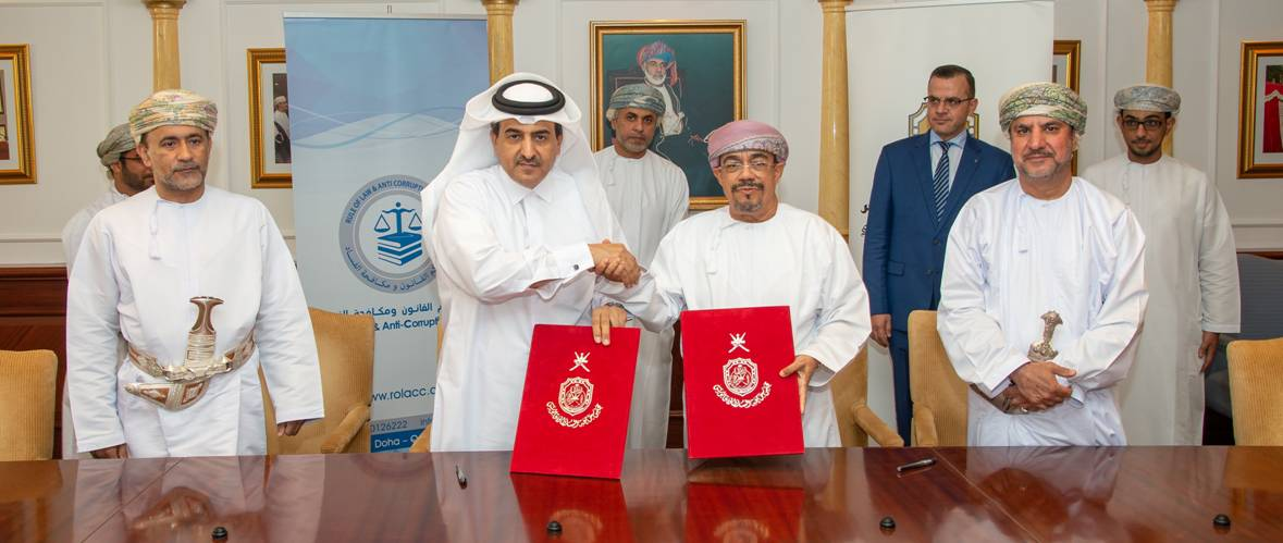 SQU,ROLACC Sign Agreement to Set up Anti-corruption Chair