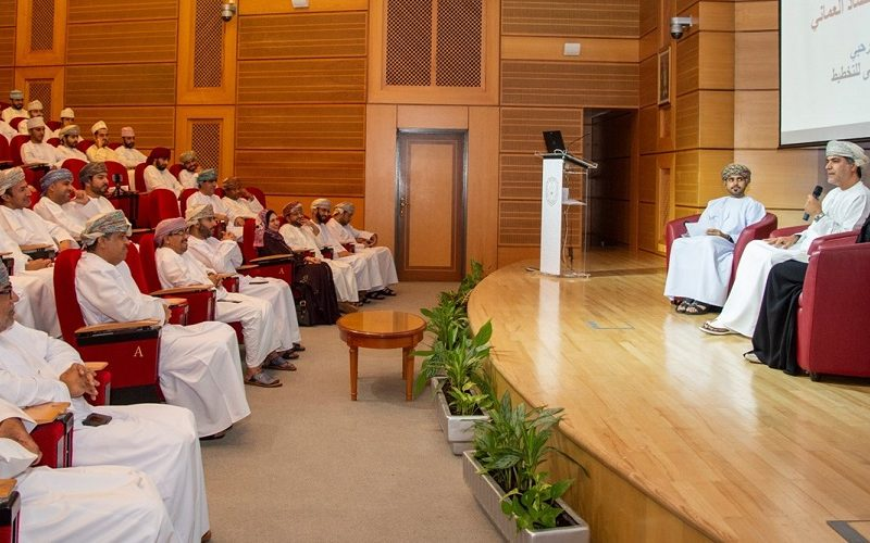 SQU Hosts Panel Discussion on Development Planning