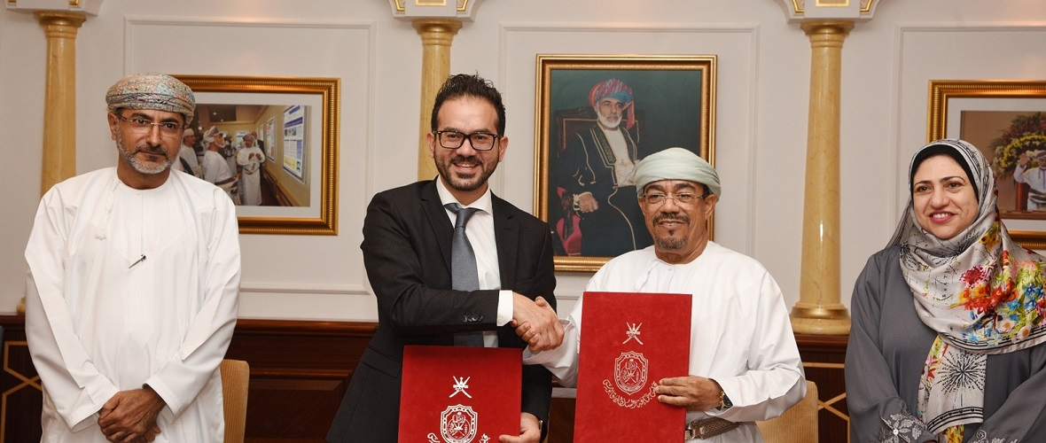 SQU, Oman Shell Partner to Research Agricultural Development