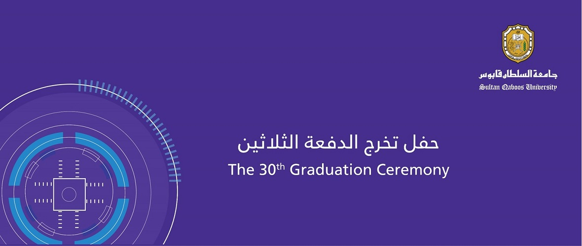 Graduation Ceremony on 11 and 25 November