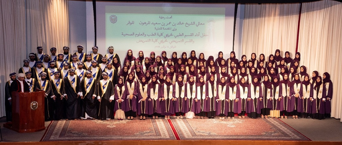 Medical and Nursing Graduates Take Oath