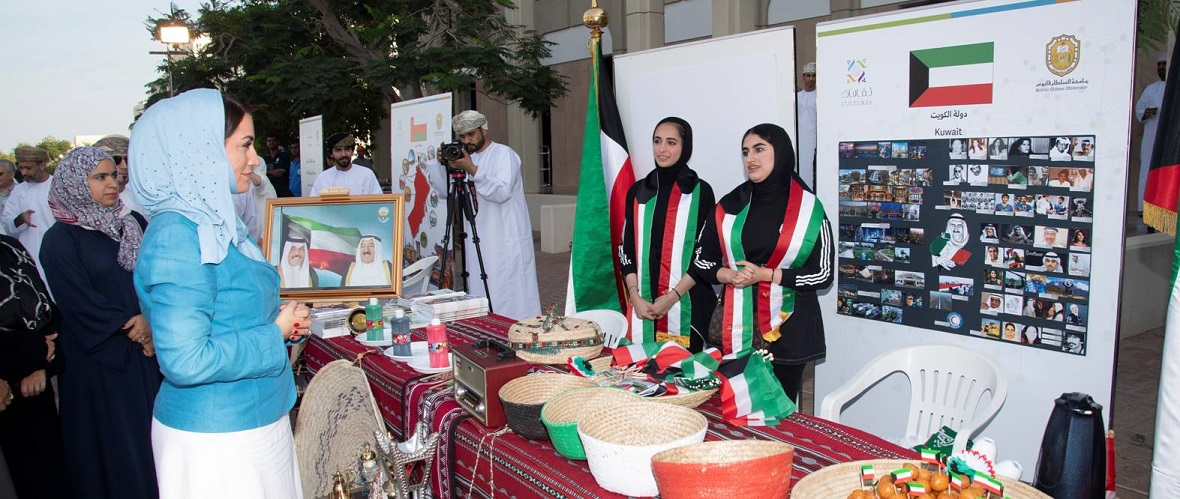 SQU Celebrates Cultural Day for International Students