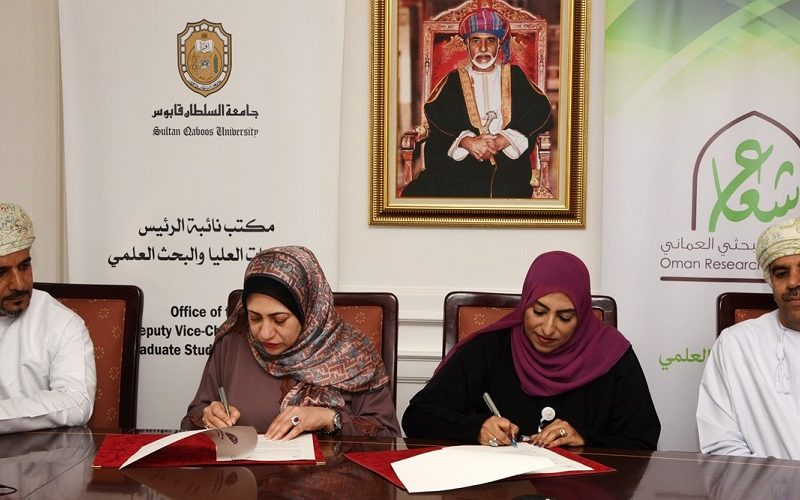 SQU, TRC Join Hands for Oman Research Repository Project
