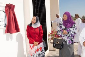 Sarh Al Jaameah Private School Launched