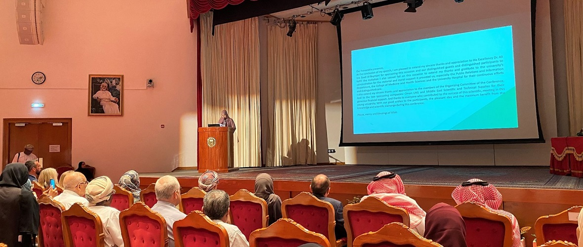 1st Biomedical Science Conference Launched