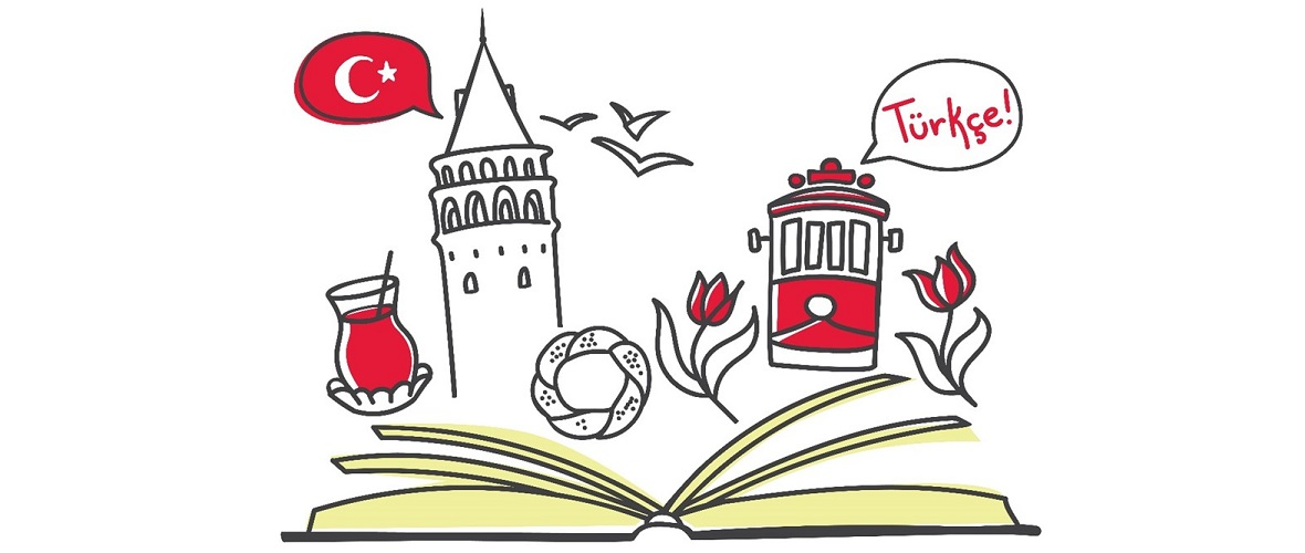 Turkish language at SQU