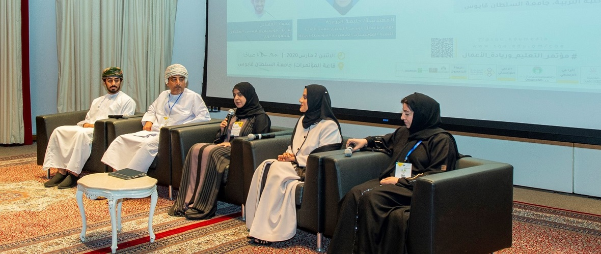 SQU Hosts Conference on Education& Entrepreneurship